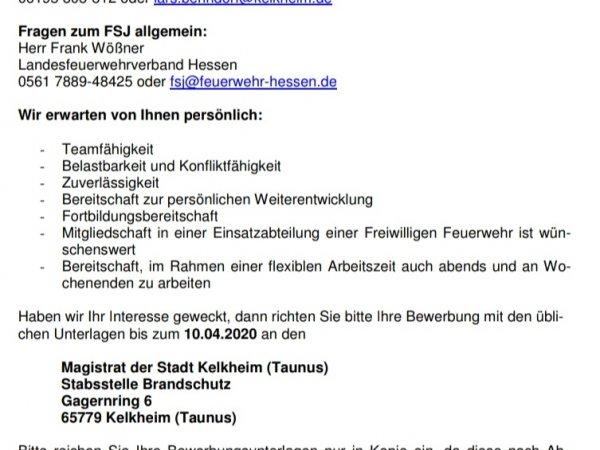 Stellenausschreibung FSJ